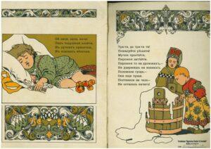 russo libretto per bambini